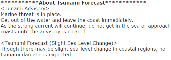 Japan Meteorological Agency   Tsunami Warnings Advisories, Tsunami Information